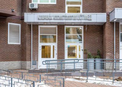 Клиника в Одинцово