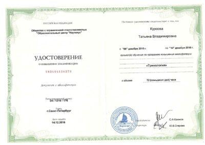 doc00140220210625171448.pdf_3