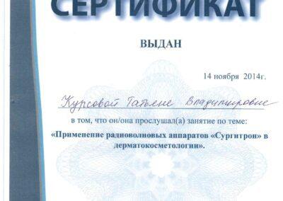 doc00140320210625171640.pdf_1