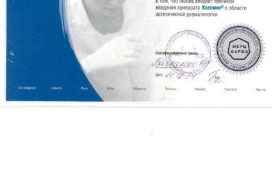 doc00140520210625171802.pdf_1