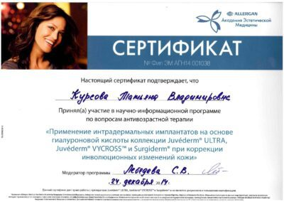 doc00140820210625172014.pdf_1