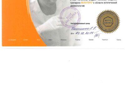 doc00141020210625172132.pdf_1