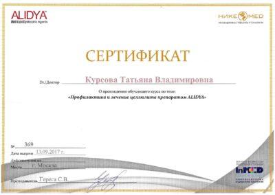 doc00141620210625172430.pdf_1