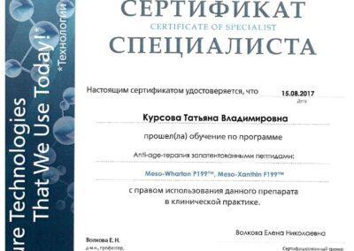 doc00141820210625172519.pdf_1