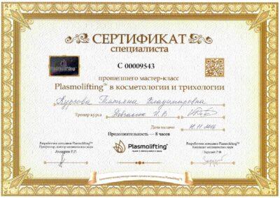 doc00142020210625172607.pdf_1