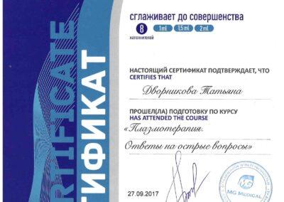doc00142220210625172701.pdf_1