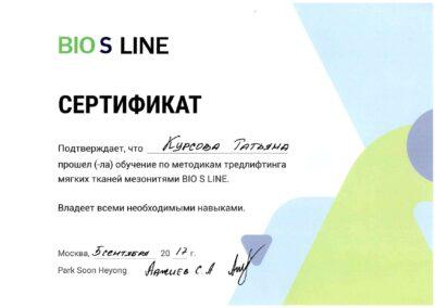 doc00142320210625172744.pdf_1