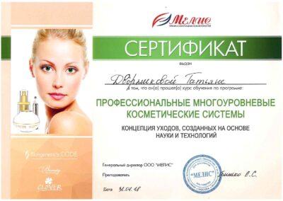 doc00142620210625172931.pdf_1