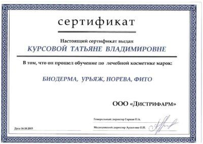 doc00142920210625173055.pdf_1
