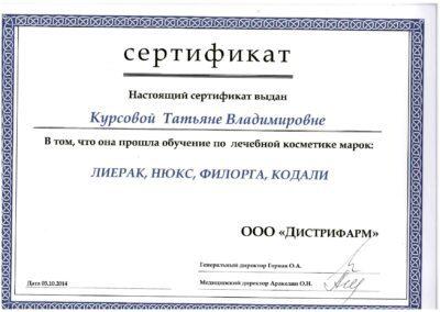 doc00143020210625173113.pdf_1