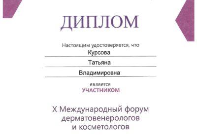 doc00143220210625173203.pdf_1