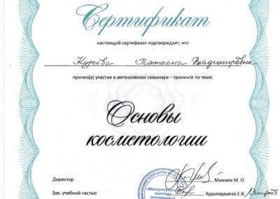 doc00143420210625173249.pdf_1