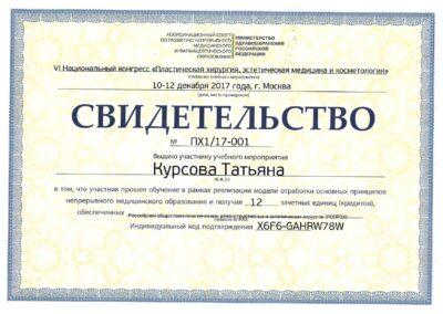 doc00143520210625173353.pdf_1